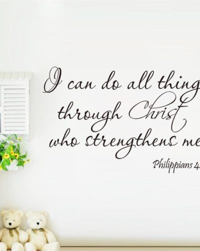 Philippians 4:13 I Can Do All Things Wall Sticker
